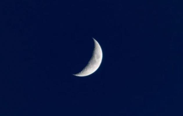 Croissant lunaire