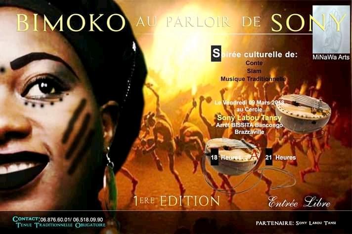 Affiche de la 1ère édition du festival  BIKOMO