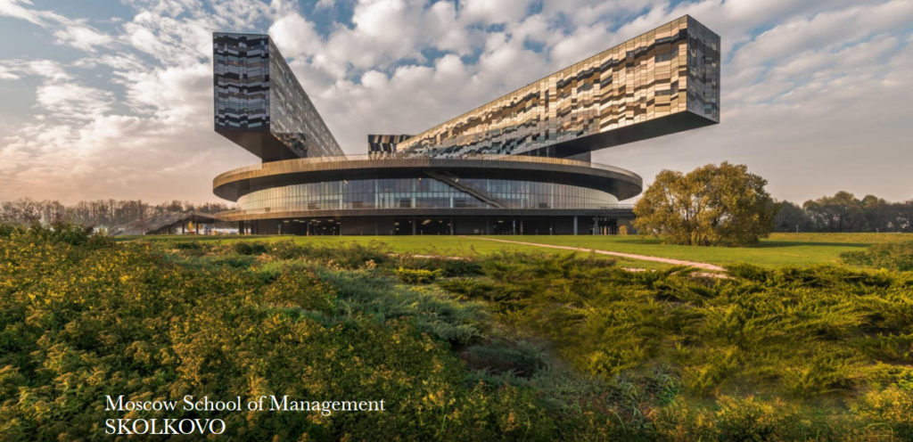 Moscow School of Management Skolkovo https://www.adjaye.com/